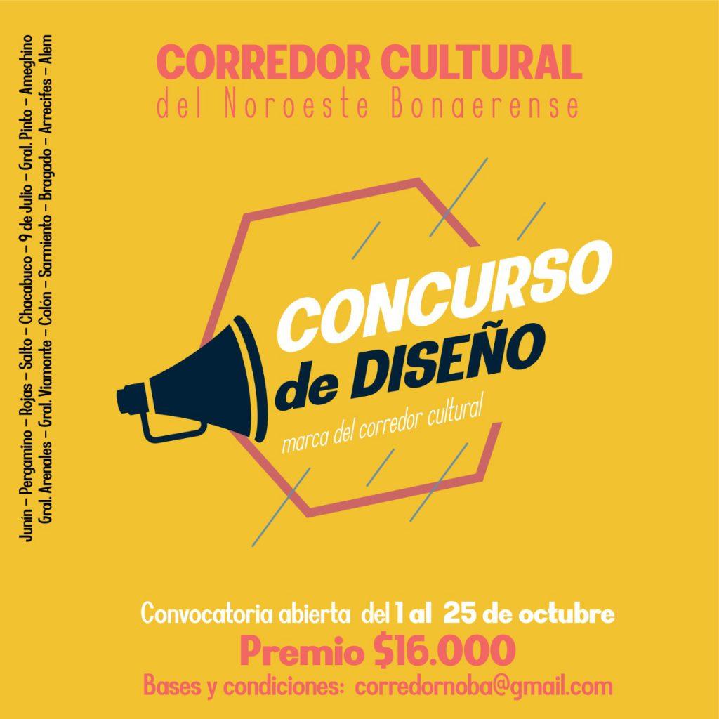 Concurso regional para diseñadores y creativos 1