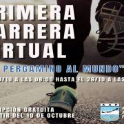 """Se viene la primera maratón virtual """"De Pergamino al Mundo"""" 1"""