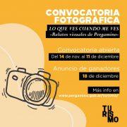 """Continúa abierta la inscripción al concurso de fotografía """"Lo que ves cuando me ves"""" 4"""