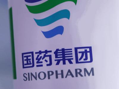 Argentina alcanzó un nuevo acuerdo con Sinopharm 11