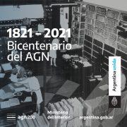 El Archivo General de la Nación cumplió 200 años 4