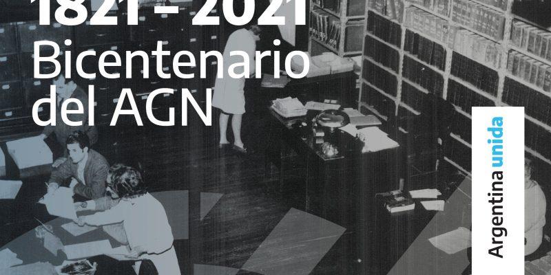 El Archivo General de la Nación cumplió 200 años 1
